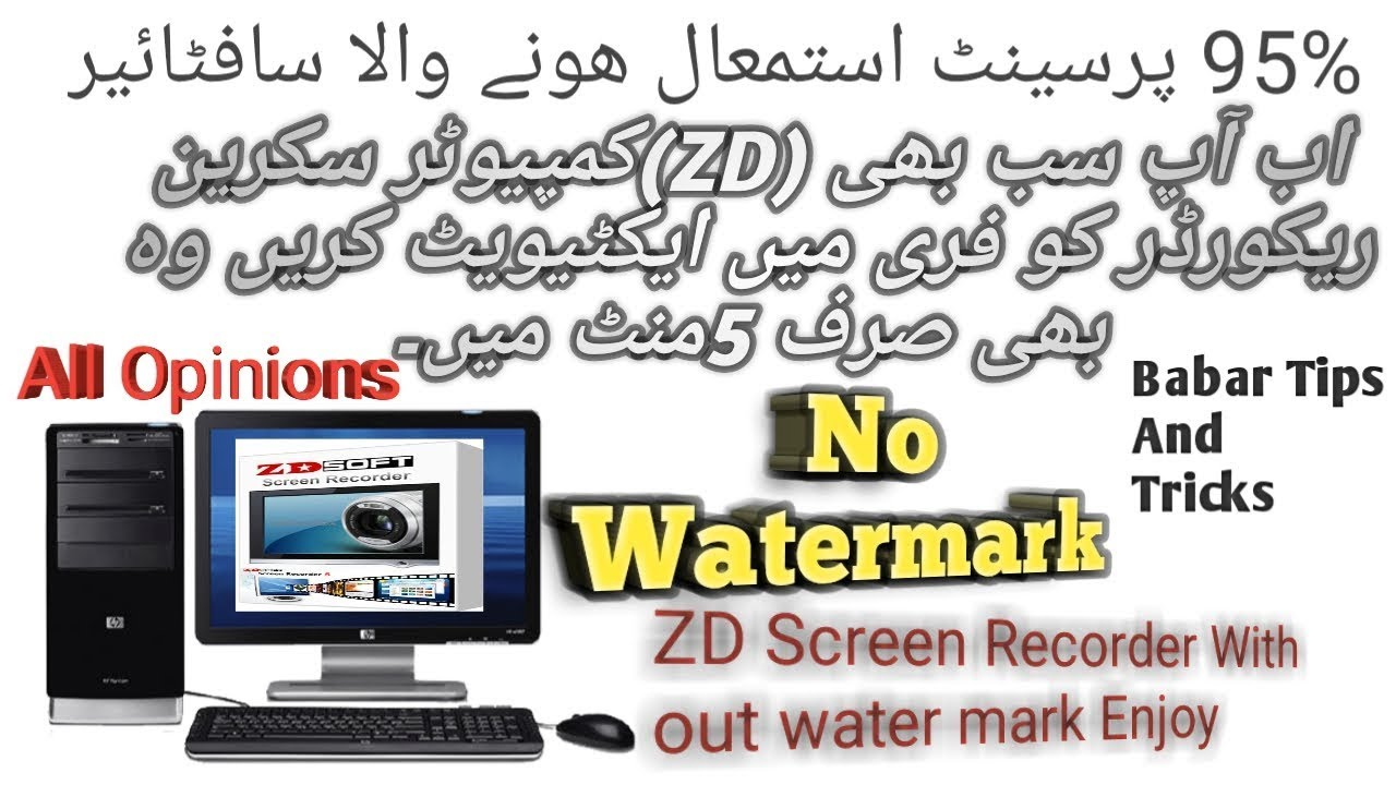 zd soft screen recorder completo