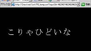 広沢タダシ - スーパースター