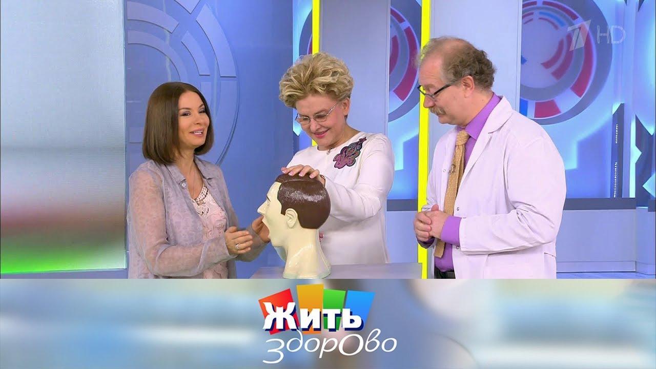 здоровье с еленой малышевой за 10 марта 2019