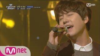 Gambar cover [STAR ZOOM IN] Kyu Hyun(규현 of Super Junior) - At GwangHwaMun(광화문에서) 151007 EP.34