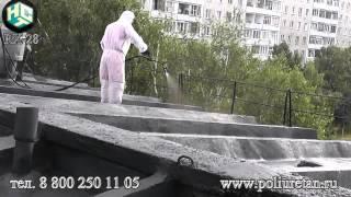 Жидкая Резина (Кровля г. Новосибирск) RX-28, НСТ(, 2015-03-10T04:19:22.000Z)