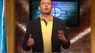 מחוץ לחוק - עונה 1, פרק 16 - מיסטיקנים