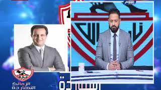 أحمد مرتضى ينتقد حازم إمام بسبب كهربا (فيديو) | المصري اليوم