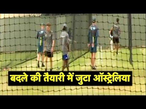 Australian Cricket team practicing hard ahead of Perth Test   Sports Tak