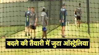 Australian Cricket team practicing hard ahead of Perth Test | Sports Tak