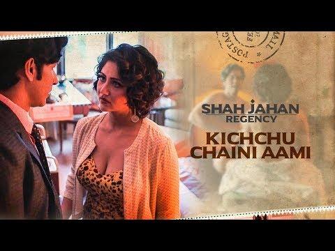 kichchu-chaini-ami-song-(original)-|-shah-jahan-regency-|-swastika,-anirban-|-কিচ্ছু-চাইনি-আমি