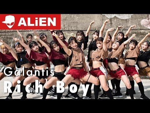 A YOUTH | Galantis - Rich Boy | Choreography by Luna Hyun