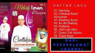 Abdul Muid sholawat Full Album CINTAKAN KAMI KEIMANAN | Abdul Muid Mp3