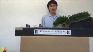開智高等学校(和歌山) 第8回全国高等学校鉄道模型コンテスト2016