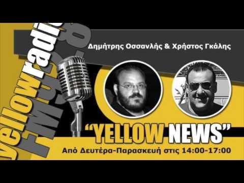 2016 09 10 Yellow Radio Nickos Laskaris
