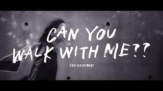 柏木由紀ニューシングル 2021年3月3日発売 「CAN YOU WALK WITH ME??」 <作詞>松隈ケンタ×JxSxK <作曲>松隈ケンタ <編曲>SCRAMBLES 柏木いわく「 ...