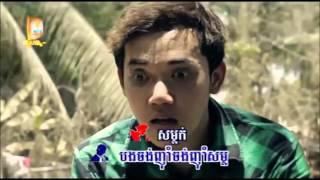សម្លសម្លក់   Preap Sovath Ft Pich Sophea Ft Davith   Somlor Somlok   RHM VCD VOL 229