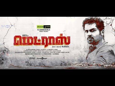Prechana | Madras (Original Score) | Santhosh Narayanan