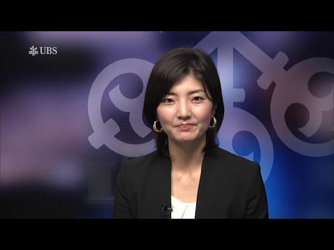 UBS Sharing Insights [2017/05/12]