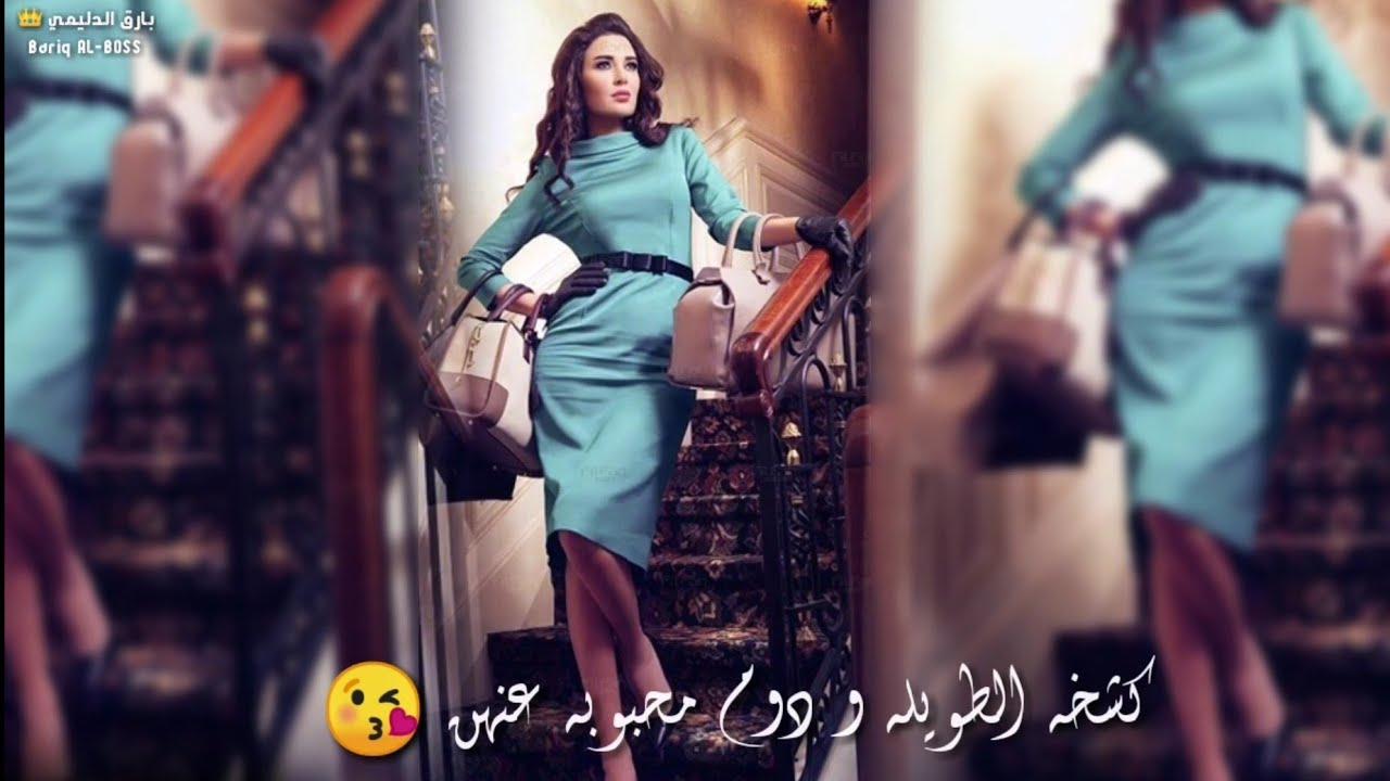 عبارات مدح البنات الجميلات Findo