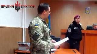 Прокурор путается в показаниях! Апелляционный суд Донецкой области, Бахмут-Артёмовск.