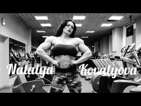 Natalya Kovalyova | Muscle Woman | Female Bodybuilder | Fitness Model | Bodybuilding Motivation IFBB