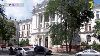 В ОНМедУ готовы оспорить запрет Печерского суда на выбор ректора++--