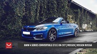 bmw 4 series convertible f33 on cv7   vossen   vossen russia