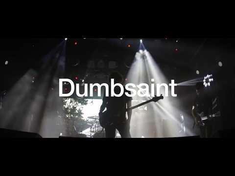 """Dumbsaint """"Love Thy Neighbour"""" live @ DUNK! 2017"""