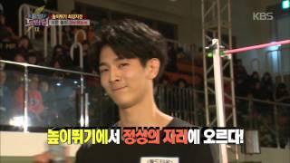 [HIT] 출발 드림팀-조타, 높이뛰기 2m60cm 성공…신기록 수립.20150208