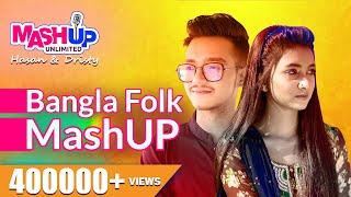 Bangla Hit Folk Mashup I Hasan S. Iqbal & Dristy Anam | Mashup Unlimited