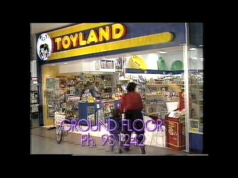Canberra TV 1988 - Tuggeranong Hyperdome Commercial (Australia)