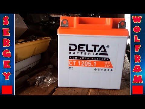 Yamaha YBR 125 Замена аккумулятора на новый Delta CT 1205.1