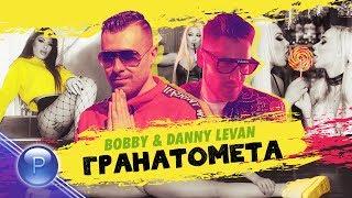 BOBBY & DANNY LEVAN - GRANATOMETA / Боби и Дани Леван - Гранатомета, 2019