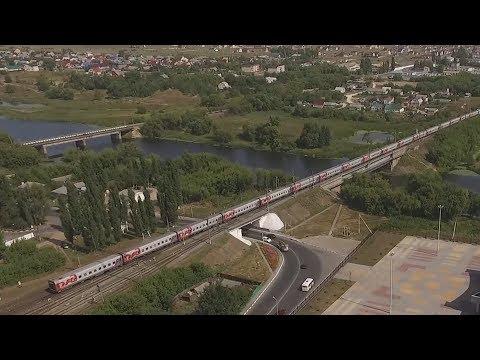 Ода Грязинскому району