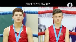 Спорт-ревю / Призеры чемпионата Европы по боксу. Вопрос-ответ