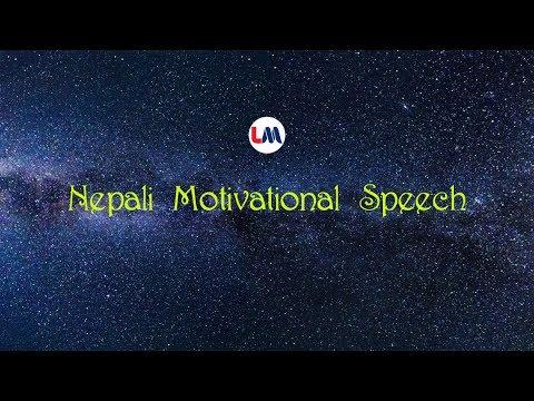 Nepali Motivational Speech @ Green Valley School, Letang | Channel LM