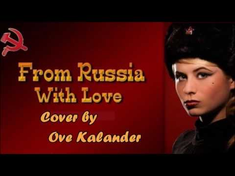 From Russia with Love  Hank Marvin style
