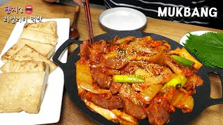 Real Mukbang:) Spicy Pork & Kimchi Stir Fry (ft.Pan Fried Tofu) ★ Fried Rice Finale!!