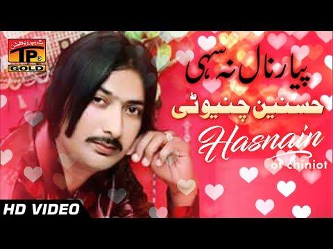 Pyar Naal Na Sahi Ghusse Naal - Husnain Chinyoti - New Eid Song 2017