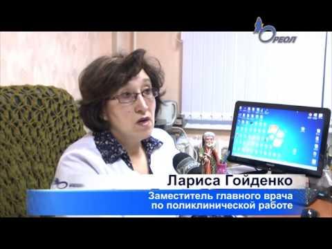 Сланцы Работа регистратуры в поликлинике и новая компьютерная программа записи к врачу