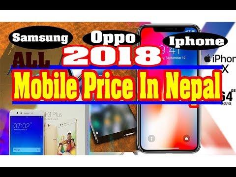 mobile price in nepal samsung oppo iphone,नेपालमा कुन मोबाइलको मूल्य कति ?