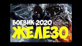 ОСТРОСЮЖЕТНЫЙ Боевик 2019 о бандитском мире! Фильм   СРОК @ Русские боевики 2019 новинки HD 1080P