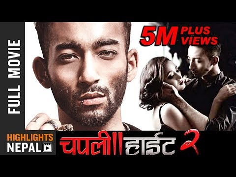 Thumbnail: Chapali Height 2 | New Nepali Full Movie 2017 Ft. Ayushman Joshi, Mariska Pokharel, Paramita RL Rana