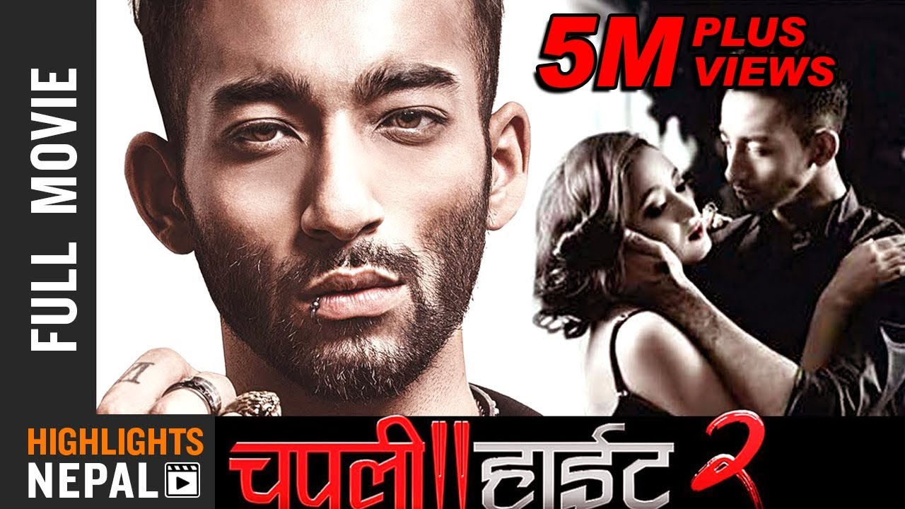 Download Chapali Height 2 | New Nepali Full Movie 2017 Ft. Ayushman Joshi, Mariska Pokharel, Paramita RL Rana