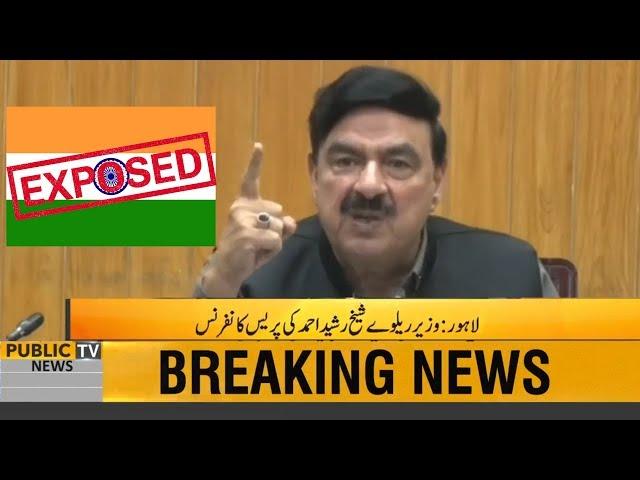 Sheikh Rasheed press conference   Befitting Reply to INDIA on Pulwama Drama