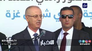 نجاة رئيس الوزراء الفلسطيني من تفجير استهدف موكبه في غزة - (13-3-2018)