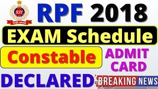 RPF Exam Date 2018, Railway RPF परीक्षा तिथि, Schedule, Constable Exam Date,  Admit card Download