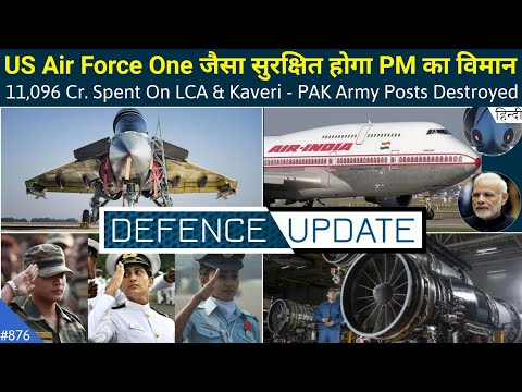 Defence Updates #876 - Desi Air Force One, LCA & Kaveri Spen