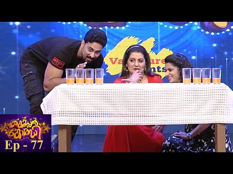 Mazhavil Manorama Thakarppan Comedy Episode 77