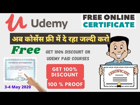Udemy Is Giving Paid Courses For Free | Now Get Udemy Certificate For Free | *UDEMY KE COURSE FREE H