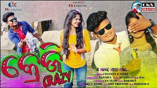 Crazy crazy |odia| song