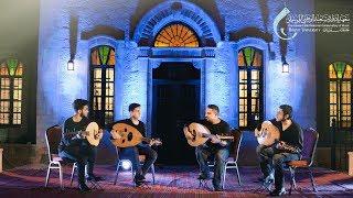 البحارة – رباعي الأعواد / Al Baharah – Oud Quartet
