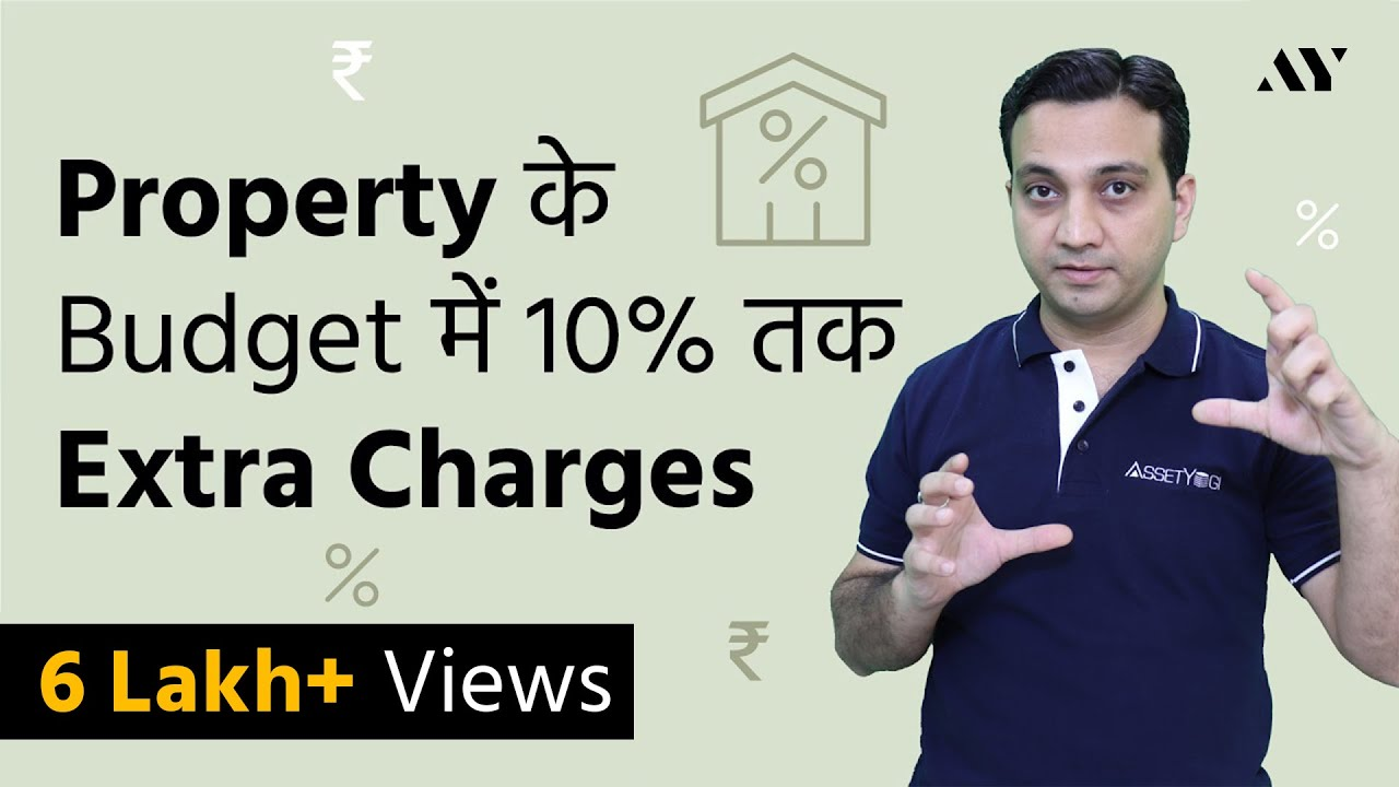 Stamp Duty And Registration Charges In India