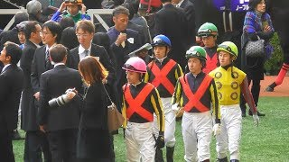 サンデーレーシング軍団、阪神ジュベナイルフィリーズパドックの騎手と馬主たち。現地映像、阪神競馬場